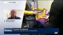 Transfert de Neymar: le PSG veut négocier avec le FC Barcelone