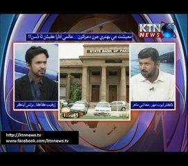 Issues Zohib Kaka 27th-July-2017