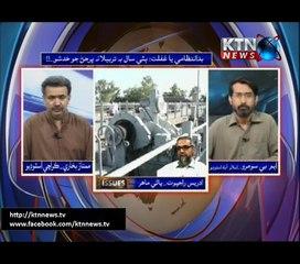 Issues Mumtaz Bukhari-27th-July-2017