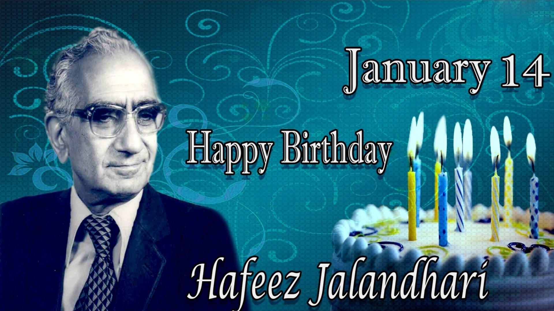 Image result for hafeez jalandhari birth day