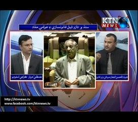 Issues Mustafa Jarwar 27th-July-2017