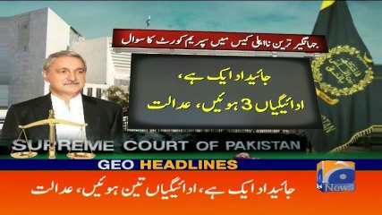 Geo Headlines - 10 PM - 27 July 2017