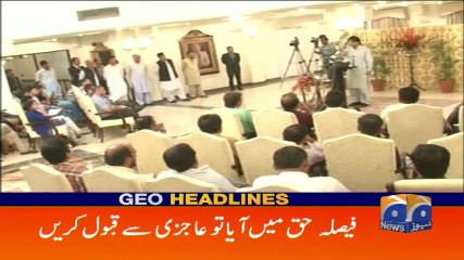 Geo Headlines - 11 PM - 27 July 2017