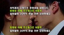 드라마 킬미힐미 20부작 완결 다시보기 전편 토렌트 다운 묶�