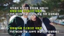 드라마 푸른 바다의 전설 20부작 완결 다시보기 전편 토렌트