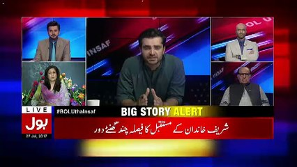 Bol News Headquarter – 27th July 2017 Part 3