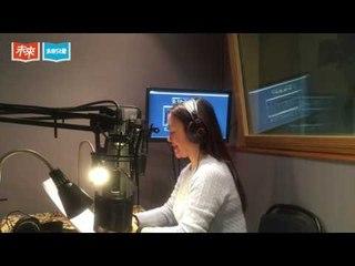 【未來兒童】吳敏蘭老師現場錄音