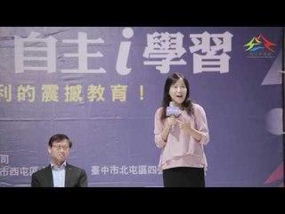 「臺中市105年度標竿縣市教育工程計畫」