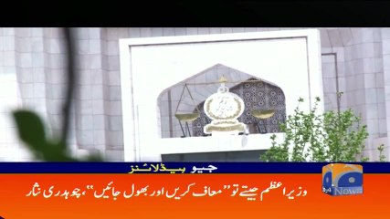 Geo Headlines - 07 AM 28-July-2017
