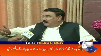 Geo Headlines - 09 AM 28-July-2017