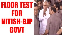 Bihar Crisis : Nitish Kumar to face floor test in State Assembly | Oneindia News