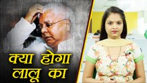 Nitish Kumar Vs Lalu Yadav : Is Lalu Prasad Yadav's political-future end in Bihar? । वनइंडिया हिंदी