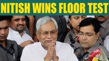 Bihar Crisis : Nitish Kumar win trust vote in Bihar Assembly | Oneindia News