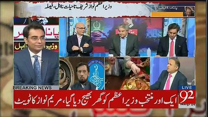 What Rauf Klasra Said During Live Transmission