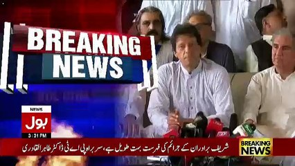 Imran Khan Press Conference After Nawaz Sharif Disqualification - 28th July 2017