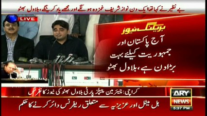 Panama Verdict will eradicate corruption, says  Chairman PPP Bilawal Bhutto Zardari