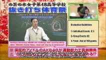 Mecha-Mecha Iketeru! 131116 Sports Festival SP AKB48 (Part1)