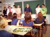 ΛΑΚΗΣ Ο ΓΛΥΚΟΥΛΗΣ S01E14