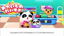 Chino restaurante bañera bebé restaurantes chinos panda del bebé niños y bebés babybus para juegos de cocina niños en edad preescolar la educación Sumahogemu educativa