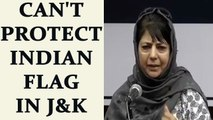 Mehbooba Mufti says can't protect Indian Flag if JnK special status snatched | Oneindia News