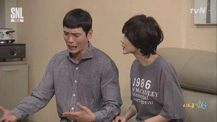 김성오의 쌈마이웨이 김지원 빙의! 귀엽고 깜찍한 연기인데 왜 무섭지? #시트콤가족