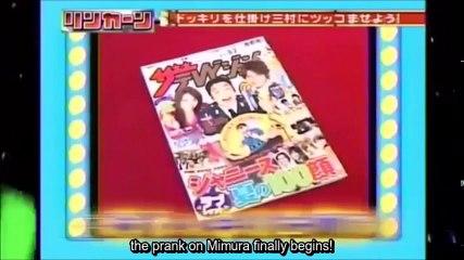 Reclaim Mimura's Tsukkomi Heart