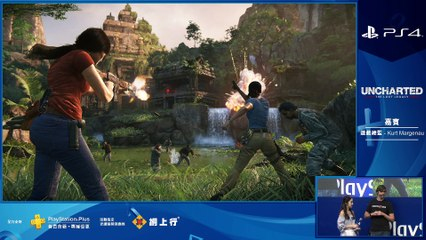 New Gameplay de Uncharted : The Lost Legacy