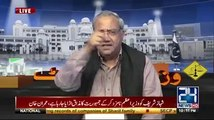 Ch Ghulam is Revealing the real face of Shahid khaqan Abbasi