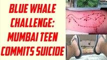 Blue whale social media challenge : Mumbai teen jumps off 7th floor | Oneindia News