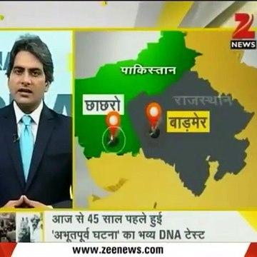 देशप्रेमी बलवंत सिंह बाखासर रॉबिनहुड।।दानव?