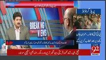 Nawaz Sharif Ye Clear Kardein Kay Wazir e Azam Bannay Kay Baad Unhonay Aqama Barqarar Kion Rakha - Hamid Mir
