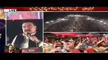 Breaking News - 30th July 2017 - Sheikh Rasheed speech in PTI jalsa Islamabad.