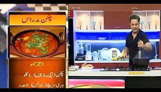 Madrasi Chicken | Madrasi Chicken Masala Curry