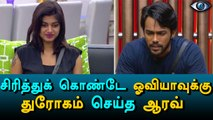 Bigg Boss Tamil, Oviya is nominated by Aarav for Elimination-Filmibeat Tamil