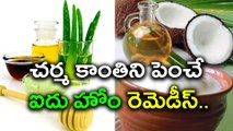 Video Home Remedies for Instant Glowing Skin