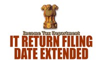 Income tax return filing deadline extended beyond July 31 | Oneindia News