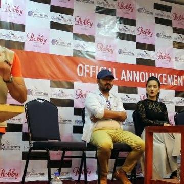 प्रेमको कुरा गर्दा गर्दै रोइन् हिरोइन/New Nepali Movie