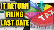Aadhar-PAN linking: Date extended for filing income tax return | Oneindia News