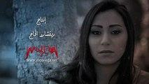 Shaimaa ElShayeb - Ashal Haga  شيماء الشايب - اسهل حاجة
