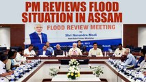Assam floods: Prime Minister visits Guwahati to review flood situation | Oneindia News