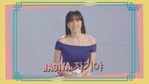 'My Korean Jagiya': Korean 101 with Jinri Park