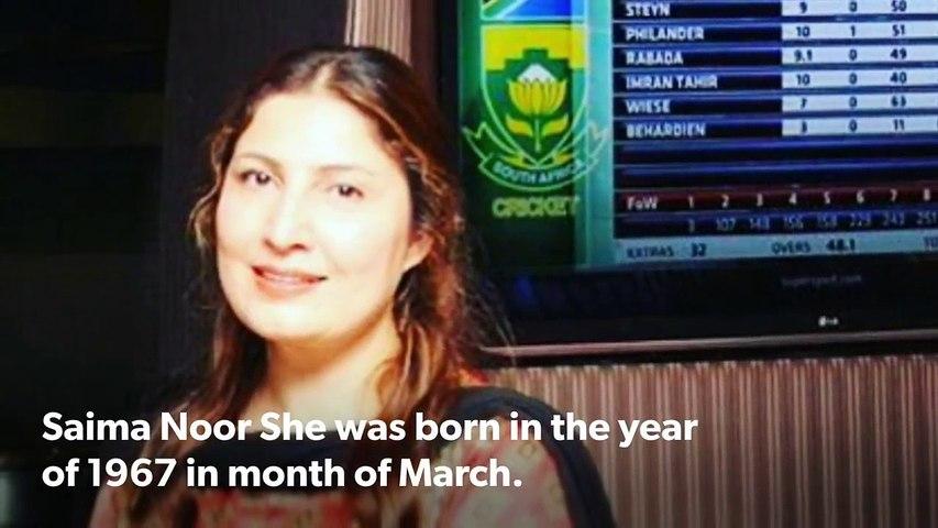 Saima Noor Net Worth, Salary, Education, Houses, Lifestyle