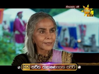 Heenayakda Me 01/08/2017 - 25