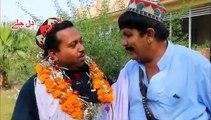 Pashto New Hd Full Drama 2017 Ghareeb Tabah De Part 2