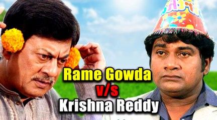 Rame Gowda Vs Krishna Reddy | Kannada Comedy Movies Full | Ananthnag, Rangayana Raghu | New Upload 2017