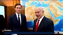Etats-Unis: Jared Kushner confie ses doutes sur le conflit israélo-palestinien