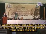 The Spirit of Holy Prophet Muhammad (PBUH) is our spiritual power[By : Sahibzada Sultan Ahmad Ali Sb ]