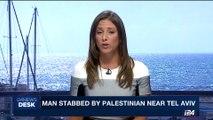 i24NEWS DESK | Man stabbed by Palestinian near Tel Aviv | Wednesday, August 02nd 2017