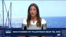i24NEWS DESK | Man stabbed by Palestinian near Tel Aviv | Wednesday, August 02nd 2017