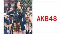 AKB48 お宝